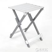 戶外折疊凳便攜凳馬扎釣魚凳休閒凳板凳火車排隊凳子椅子鋁合金