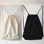 小清新帆布後背包束口袋抽繩包男女純色背包棉麻布袋純黑純白定制 黛尼時尚精品