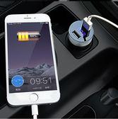 車載充電器 現代汽車車充一拖二點煙器usb車用多功能智能手機快充【快速出貨八折搶購】