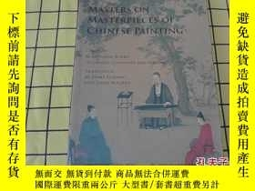 二手書博民逛書店MASTERS罕見ON MASTERPIECES OF CHIN