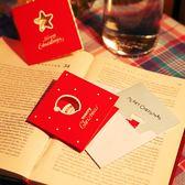 【BlueCat】聖誕節簍空拐杖星星圖案三折迷你卡片(附信封)