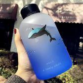 水杯海洋藍漸變玻璃杯便攜大容量韓版隨手杯女創意學生情侶ins水杯子 小明同學