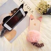 毛絨貓咪 iphone7手機殼6plus掛繩保護套 蘋果6s硅膠