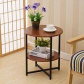 小茶几邊幾現代簡約小茶幾移動角幾沙發邊桌邊柜床頭桌置物架北歐小圓桌JD 玩趣3C