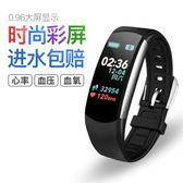 彩屏智能手環多功能心率血壓遊泳防水USB直充跑步手表健康監測