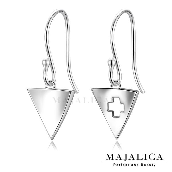 925純銀耳環 Majalica 神聖定律 送刻字 抗過敏 十字架 耳勾耳環