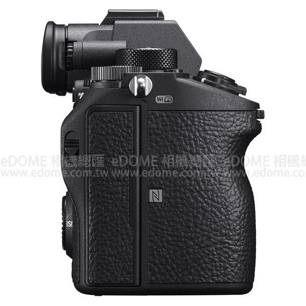 SONY a7R III BODY 單機身 (6期0利率 免運 公司貨) 全片幅 E-MOUNT A7 a7R3 ILCE-7RM3 支援4K 微單眼數位相機