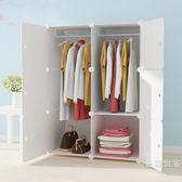 衣櫃塑料簡易經濟型收納櫃簡約現代實木紋小櫃子單人臥室宿舍組裝BL 【店慶8折促銷】