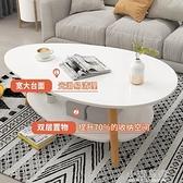 北歐雙層茶几簡約現代小戶型客廳桌子家用創意沙發臥室迷你小圓桌CY『小淇嚴選』