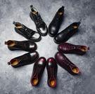Dingle丁果大尺碼ღ英倫學院風復古款牛皮低跟馬丁靴*5色