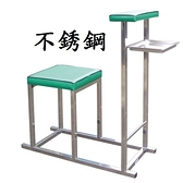 注射椅 不銹鋼 YH082 (正坐)