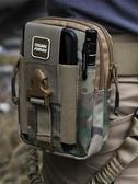 戶外手機腰包男女多功能運動跑步休閒旅行小戰術包零錢鑰匙工具包  免運快速出貨