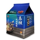 五木馬祖老酒麵線 (淡菜海鮮風味) 88G x4【愛買】