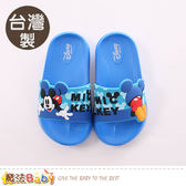 兒童拖鞋 台灣製迪士尼米奇授權正版美型拖鞋 魔法Baby