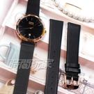 NATURALLY JOJO 現代歐洲美學 玳瑁紋 米蘭帶 套錶組 不銹鋼 快拆錶帶 女錶 黑色x黑色 JO96978-89R