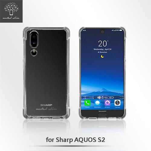 【默肯國際】 Metal Slim  Sharp AQUOS S2透明TPU空壓殼 防摔 軟殼 手機保護殼 清水套 果凍套