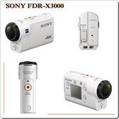 送原廠電池+原廠攜帶盒+64GB+充電器【福笙】SONY FDR-X3000 運動攝影機 (索尼公司貨)