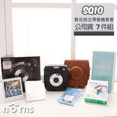 Norns 【SQ10數位拍立得相機套餐 公司貨】富士INSTAX SQUARE相印機 皮套 空白底片 相簿 相框保護套