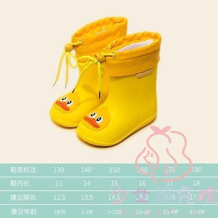兒童雨鞋雨衣雨靴套裝防滑水鞋防水雨具雨披【少女顏究院】