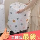棉被袋 收納袋 束口袋 抽繩袋 束繩袋 大 圓筒收納袋 換季收納袋 收納筒 【N182】米菈生活館