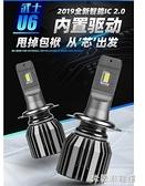 LED汽車大燈 汽車led大燈超亮改裝近光遠光燈 h1h4h11h15強光9005帶透鏡燈泡h7 快速出貨