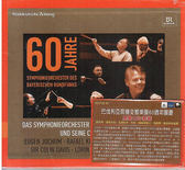 【正版全新CD清倉  4.5折】巴伐利亞廣播交響樂團60週年團慶 (7CD)
