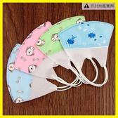 嬰兒口罩一次性0-12個月新生兒童透氣寶寶抗菌春夏薄款1-3歲幼兒6