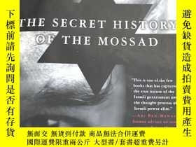 二手書博民逛書店Gideons罕見Spies :THE SECRET HISTO