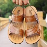 涼鞋 真皮沙灘鞋 休閒鞋 厚底防滑拖鞋【非凡上品】nx2282