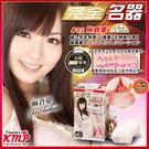 情趣用品 情趣商品 贈潤滑液+跳蛋 日本KMP-million系列-麻倉憂 雙穴合一 完全名器