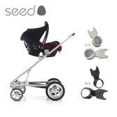 【Seed Papilio】丹麥 嬰兒雙向避震手推車 / 嬰兒車/ 娃娃推車 -  汽車座椅適配器(黑/ 灰)