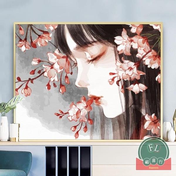 數字油畫diy手工填色減壓卡通裝飾油彩畫【福喜行】