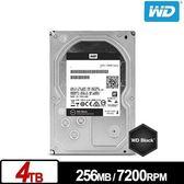 WD4005FZBX 黑標 4TB 3.5吋SATA硬碟
