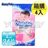 滿意寶寶 Mamy Poko 輕巧褲/輕巧穿/紙尿褲/褲型紙尿布 L (36片x4包) -女孩用