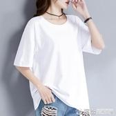 大碼上衣 純白色t恤女寬鬆短袖純棉體恤中長款大碼女裝新款潮黑上衣夏 繽紛創意家居
