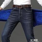 冬季男士牛仔褲加絨加厚寬鬆直筒百搭肥佬高端保暖彈力冬天男褲子 3C優購