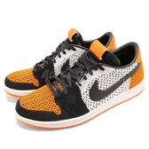 Nike Air Jordan 1 Retro Low Flyknit 黑 橘 白 針織鞋面 低筒 喬丹1代 男鞋 【PUMP306】 AH4506-100