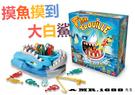 (現貨+預購)摸魚摸到大白鯊桌遊 爆紅新桌遊 鯊魚桌面互動遊戲【Mr.1688先生】