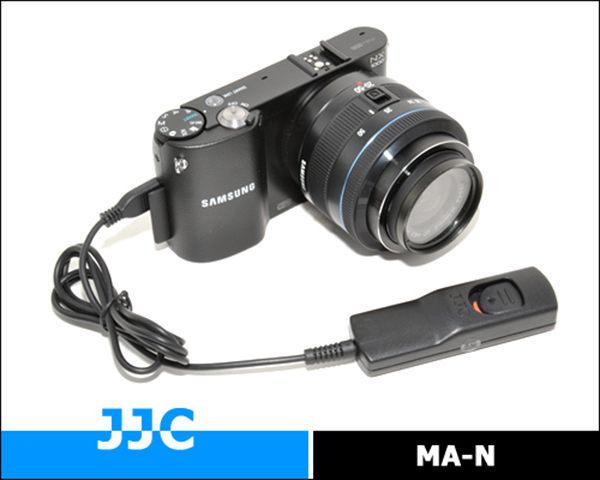 【EC數位】Samsung EX2 EX2F NX1000 NX20 NX210 專用 SR2NX2 JJC MA-N 快門線 EX-2 EX-2F NX-1000 NX-20 NX-210