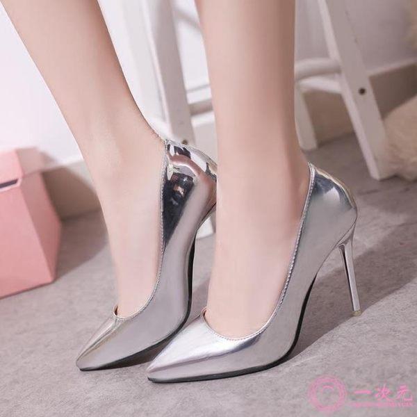 高跟鞋 春秋季新款正韓銀色淺口單鞋細跟高跟鞋時尚尖頭漆皮職業工作鞋女