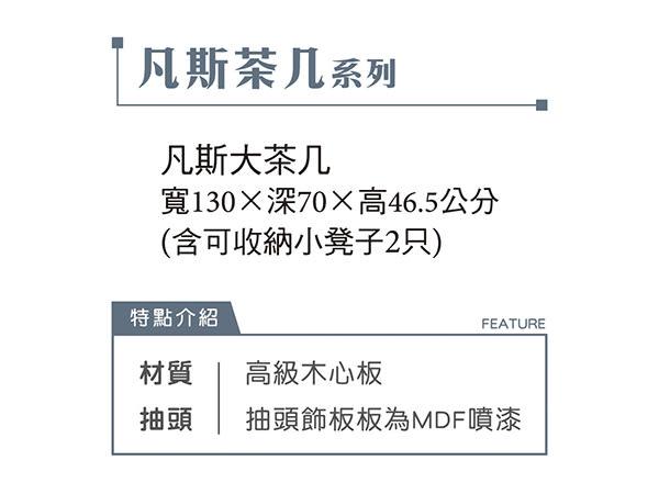 【森可家居】凡斯大茶几 7JX171-1 白色簡約 北歐風