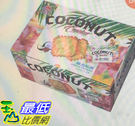 [COSCO代購] 促銷至8月19日 W119899 喜年來椰香脆餅 18.5公克 X 48包 兩入裝