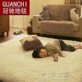 歐式客廳地毯現代簡約臥室滿鋪茶幾地毯家用榻榻米地毯床邊墊訂製     俏女孩