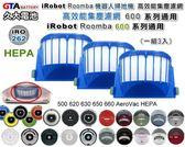 ✚久大電池❚ iRobot Roomba AeroVac 濾網 500 / 600 系列 HEPA 濾網 (一組3入)