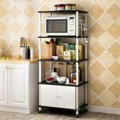 一件免運-廚房置物架落地多層省空間儲物架多功能微波爐架家用收納廚房架子WY