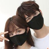 男女正韓冬季個性情侶口罩防寒保暖騎行透氣黑色可愛時尚潮款月光節88折