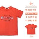橘色棉質短袖棉T [03480]RQ POLO 中大童 120-170碼 春夏 童裝 現貨