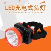 強光遠射 充電頭燈LED強光戶外露營登山釣魚工地頭戴式家用超亮【快速出貨八折下殺】