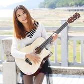 吉他 38寸初學者吉他入門新手吉他包郵送豪華套餐 調音器男女吉他 莎瓦迪卡