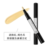 凱婷 零瑕肌密造型遮瑕液筆 EX-2(象牙膚) 1.7g